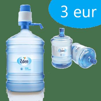Vandens pompa 3 EUR